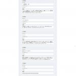 screencapture-localhost-8080-EasyBBS-do_insert-do-1468303788973new