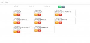 bbs_井上-1